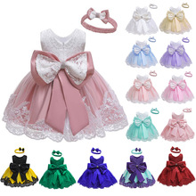 Baby Girls Princess Dress And Hairband 2Pcs Elegant Bow Toddler Girl 1 Years Birthday Party Lace Ball Gown Vestidos Kids Dresses high quality lace girl dresses children flower princess dress big girl ball gown baby kids wedding costume birthday vestidos
