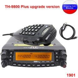 Последняя версия TYT TH-9800 мобильное радио 50 Вт Quad Band 29/50/144/430 МГц рация 2-тон/5-Тон fm-приемопередатчик