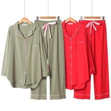 2020 frühling Und Herbst Neue Frauen Einfarbig Einfache Stil Pyjamas Set Damen Komfort Baumwolle Große Größe Lose Homewear Für femme