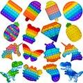 Игрушки для снятия стресса, радужные игрушки для снятия стресса, простые сенсорные игрушки для снятия аутизма, бесплатная доставка