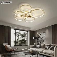 Современные круглые светодиодные люстры комнатное освещение