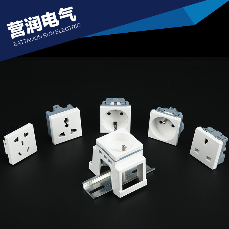 He4da8416938b489c982d0896a3155f86o - French Standard  din rail mount power socket English-scale Digital Socket C45 British Standard Card Rail Socket
