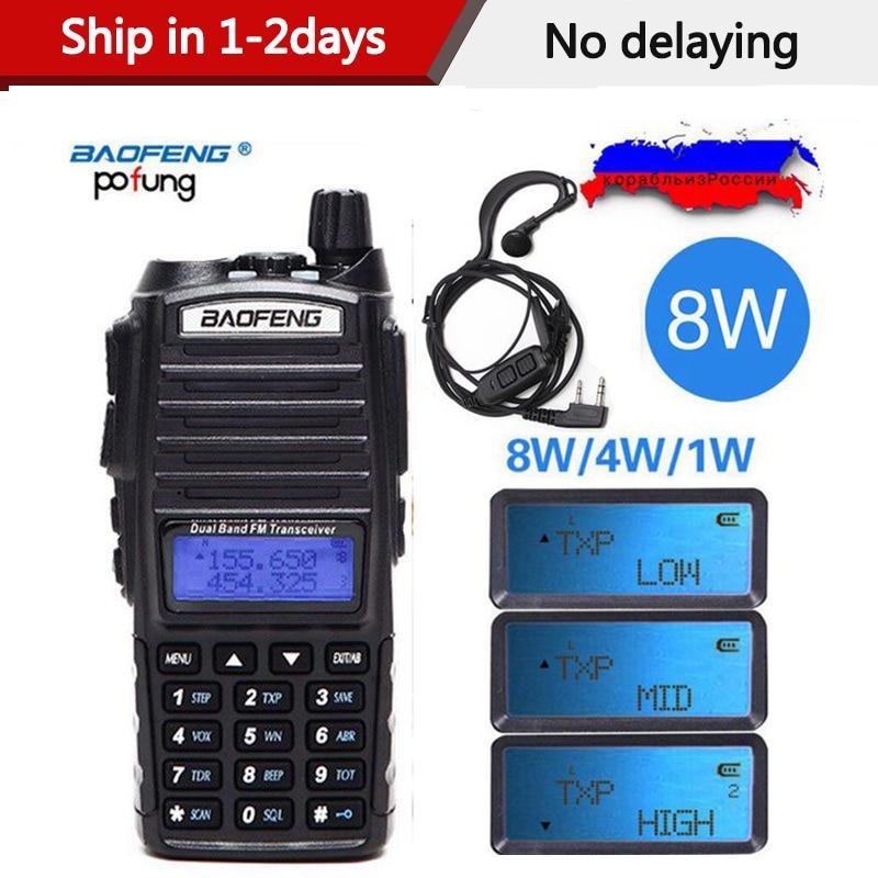 2020 Baofeng UV 82 Plus  8W 10KM Long Range Powerful Walkie  Talkie Portable CB vhf/uhf ptt two way Radio Amador 8 watts of  UV82baofeng uv-82vhf amportable cb