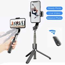 L08 يده قبضة استقرار ترايبود 3 في 1 Selfie عصا مقبض حامل عن بعد Selfie حامل لجميع الهواتف الذكية حوامل صغيرة