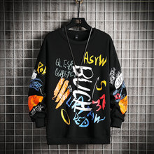 Nuevo Mens Sudadera con capucha informal de la primavera de 2021 de Graffiti de japonés ropa informal estilo Hip Hop hombres sueltos sudaderas Pullover Top