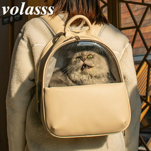 Volasss Pu Leather Cat Bag Dog Space Capsule Simple Breathable Portable Fashion Pet Backpack Outdoor Travel Handbag Travel Bags