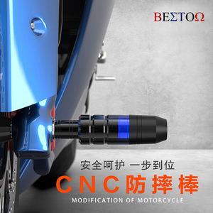 Universal Motorcycle Anti-fall Glue Stick Modified Electric Scooter Anti-fall Protection Rod For N1 N1s Honda Yamaha BWS