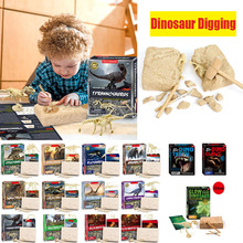 Dinosaur Skeleton Dig Excavation Kit Fossil Archeology Digging Assembly Toys DIY For Kids Children Birthday Gift Jurassic Animal
