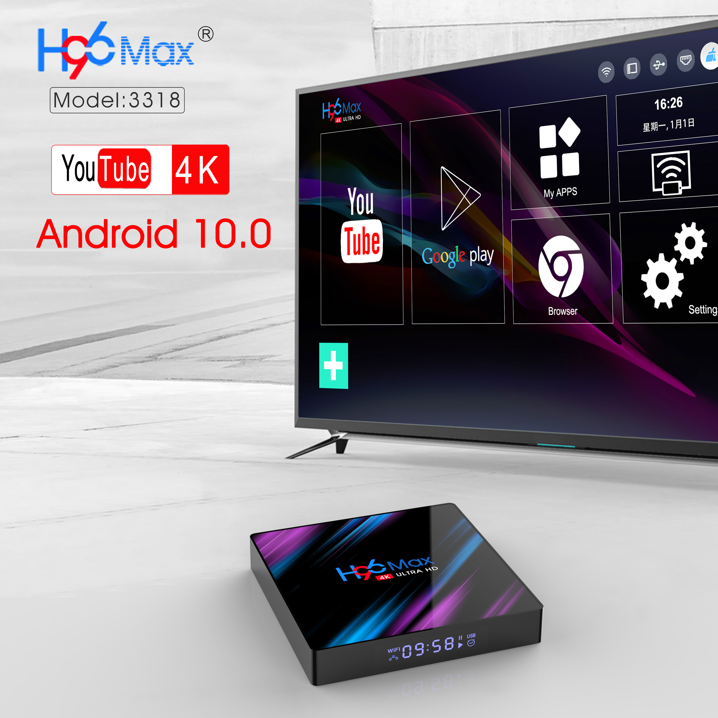 H96 4K Smart TV Box Android 10.0