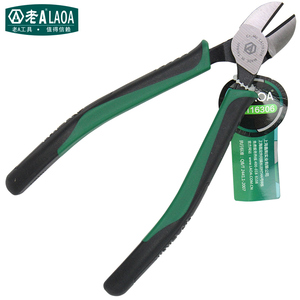 Image 5 - LAOA American style Pliers CR MO Combination Pliers Long Nose Plier Fishing Pliers Wire Cutter Stripping Tools For Electrician
