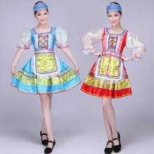 Songyuexia Woman Tradition Russian Tatar Uzbek Buick Singer folk dance performance apparel clothing Stage dance Clothing
