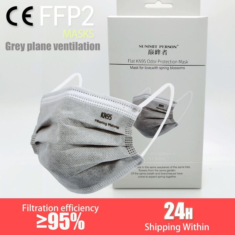 20 pièces/boîte CE KN95 5 couches gris masque charbon actif poussière respirateur visage masque de protection anti-poussière FFP2 coréen KN95 ffp2masque