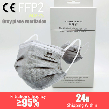 20 sztuk pudło CE KN95 5 warstw szary maska węgiel aktywny maska ochronna pyłoszczelna FFP2 koreański KN95 maska tanie i dobre opinie 360° F H Chin kontynentalnych GB2626-2006 Włókniny KN95 Mascarillas KN95 Face Mask