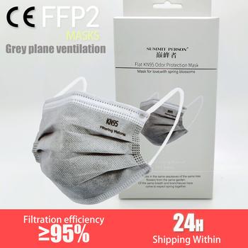 20 sztuk pudło CE KN95 5 warstw szary maska węgiel aktywny maska ochronna pyłoszczelna FFP2 koreański KN95 maska tanie i dobre opinie KN95 Mascarillas KN95 Face Mask 360° F H GB2626-2006 Chin kontynentalnych Włókniny