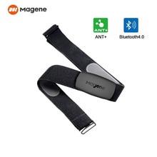 Bike Computer Running Heart Rate Monitor Chest Strap Bluetooth ANT Fitness Sensor Compatible Belt Wahoo Polar Garmin iGPSPORT