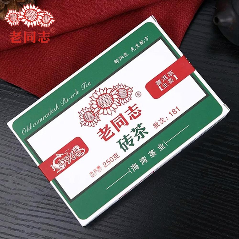 Anning Haiwan Old Comrade 2018 Lao Tong Zhi Chinese Tea 9968 Batch 181 Shen Pu-erh Tea Brick 250g