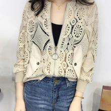 Womens Casual Bomber Jackets Ladies Lace Floral Jacket Long