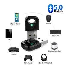 Новинка bluetooth 50 адаптер usb передатчик Наушники Аудио принтер