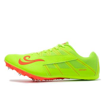 Profesjonalne męskie buty do biegania i biegania dla kobiet buty do biegania Spike do biegania lekkie miękkie i wygodne buty sportowe tanie i dobre opinie TANTU Dla osób dorosłych RUBBER Spring2019 Podłoga PCV Buty utwór i pola Stretch Spandex Sznurowane oddychająca CN (pochodzenie)