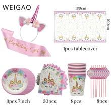 WEIGAO 47pcs Unicorn Birthday Party Decoration Kids Disposable Tableware Girl Happy Decor Headband Sash