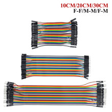 Dupont Line 10cm/20CM/30CM Male to Male+Female to Male + Female to Female Jumper Wire Dupont Cable for arduino DIY KIT
