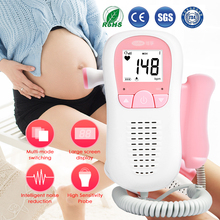 купить Cofoe Fetal Doppler Ultrasound Baby Heartbeat Detector Home Pregnant Doppler Baby Heart Rate Monitor Pocket Doppler 2.0MHz по цене 1298.72 рублей