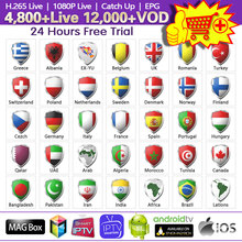 4K IPTV France Arabic Greece Germany Sweden SUBTV IPTV UK Canada Belgium Italy Spain Portugal IPTV Turkey French Netherlands anewkodi mag250 linux system iptv set top box with usb wifi spain portugal turkish netherlands sweden french mag250 iptv account
