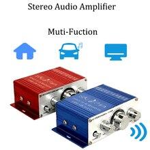 лучшая цена Aluminium Alloy 12V Mini HiFi Power Amplifier Stereo Audio Amplifier MP3 DVD  For Car Mini Moto Home Radio Speaker 1pcs