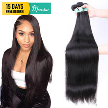 Nadula Cheap Peruvian Indian Malaysian Virgin Brazilian Remy Hair Weave Wavy 2 3 4 Bundles Straight Hair,Hair Extensions Weaves(China)