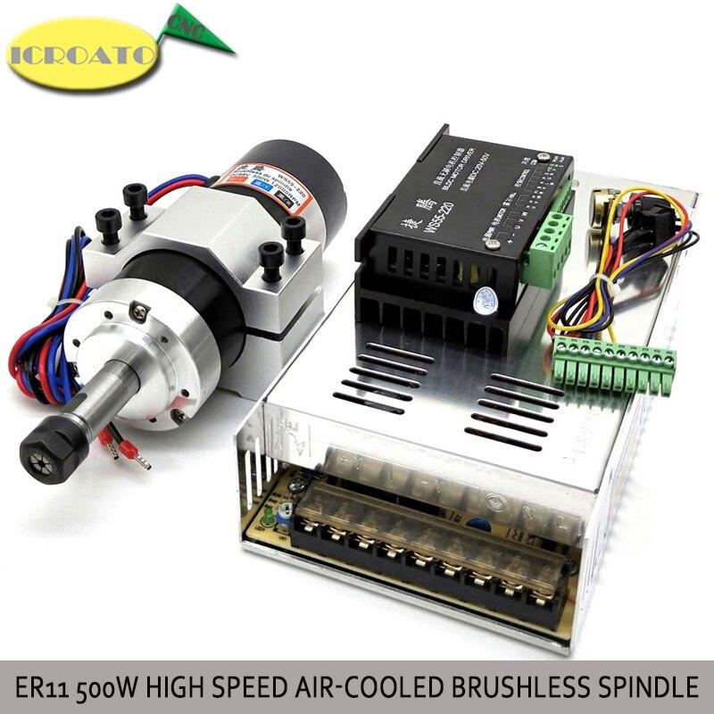 ER11/ER16 цанговый 52 мм PCB 500W четырехтактный двигатель с воздушные охлаждением бесщеточный электродвигатель вращения шпинделя гравировальный ...