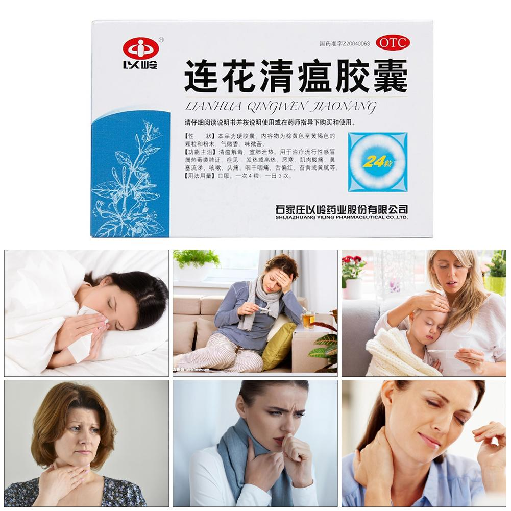 China Herb Remedy Capsule Lianhua Qingwen Capsule For Therapy 36/24 Capsules