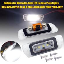 Lámparas de luz de placa de matrícula LED 3SMD para Mercedes r-class W251 ml-class W164 2007-2011 A2518200166 r-class R300 R500 R320(China)