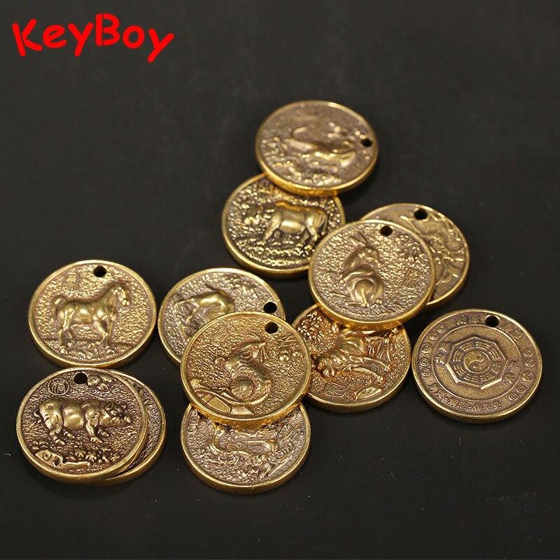 Brass 12 Zodiac Aanimals Coin Pendants Tiger Rabbit Rat Horse Sheep Dragon Snake Monkey Chicken Dog Pig Tag Car Keychain Pendant