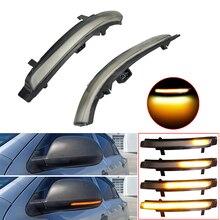مصباح وامض ديناميكي LED ، مصباح متسلسل ، لسكودا اوكتافيا MK2 A5 ، رائع B6 3T ، إشارة انعطاف ، مرآة ، 2009 2010 2011 2012