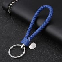 Автомобильная модная ручная кожаная веревка, тканый брелок, металлический брелок для ключей, брелок для ключей для мужчин или женщин, чехол для ключей, автомобильный брелок, подарки