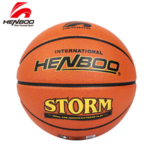 HENBOO Integrated Basketball High Quality Official Size 7 Standard PU Leather+Butyl Liner Outdoor Indoor Sport Inflatable Ball
