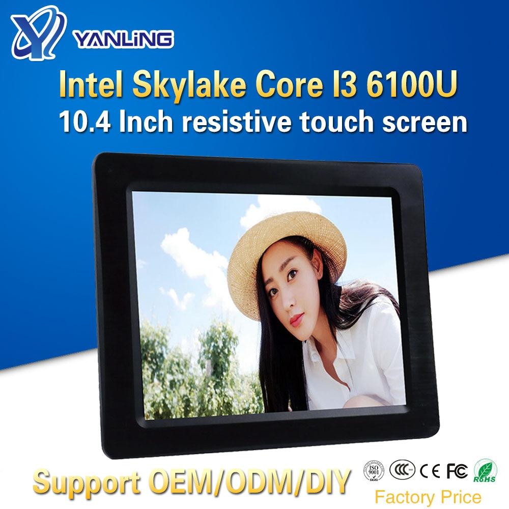 Yanling 6th Gen Intel Skylake Core I3 6100U All In One Mini PC Dual Gigabit Lan Ubuntu Desktop Tablet Computer For Windows 10