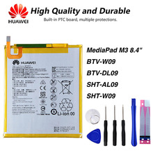 tempered glass for huawei mediapad m5 lite 8 0 8 4 10 10 1 10 8 btv w09 btv dl09 cmr al09 cmr w09 curved edge screen protector Original Huawei HB2899C0ECW Phone Battery For Huawei MediaPad M3 8.4 BTV-W09 BTV-DL09 SHT-AL09 SHT-W09 5100mAh