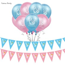 Twins 10pcs Pink Blue My 1/2 Birthday Party Balloons Its Half Decorations 6 Months Latex  Month Decoration