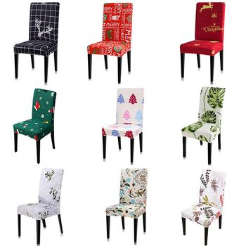 Covers For Chairs Printing elastic dining chair covers Modern spandex chair cover CH45105 1