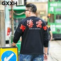 Large Size Men's Long Sleeve T shirt GXXH 2019 Autumn Oversize Tshirt Chinese Character Righteous Spirit Printed Man 7XL T shirt