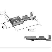 Бесплатная доставка 50/100/200/500 штук/лот для обжима терминалов для авто-оптический Кливер sumitomo разъем свободные терминала замены 8100-0661