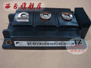 2MBI300U4E-120 genuine. Power IGBT module , spot--XZQJD