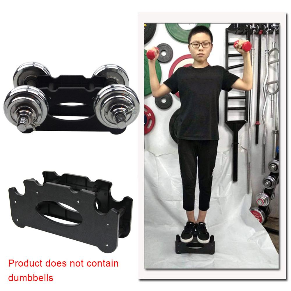 Household Dumbbell Bracket High Hardness Raw Material Widened And Reinforced Small Placement Electroplated Dumbbell Bracket