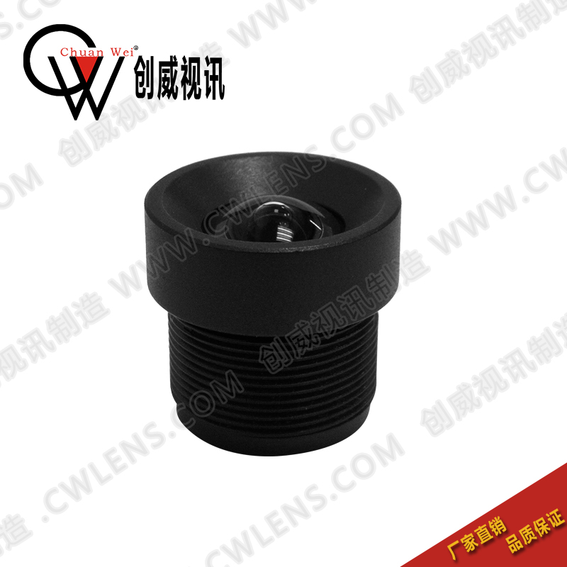 Undistorted Lens Angle Of View 102 Degrees 5MP M12 Surveillance Lens Equipment Projection Accessories