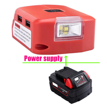 Adapter LED Light Working Lamp Flashlight Torch USB Mobile Phone Charger DC 12V Output For Milwaukee 18V Li-ion Battery M18 cheap dawupine CN(Origin) working lamp electric torch LITHIUM ION LED Bulbs Portable Lanterns 1 year LED-140-M18 Rechargeable Battery