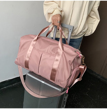 Hand-held travel bag, large-capacity, water-repellent luggage bag, dry and wet separation with shoe position, folding gym bag