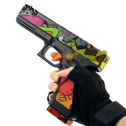 Elektrische SKD G18 Gel Ball Blaster Wasser Kugeln Mag-federal Spielzeug pistole