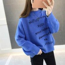 Женский свитер с буквенным узором, модная женская зимняя Новинка, осенние пуловеры, свитер с длинными рукавами NS4397