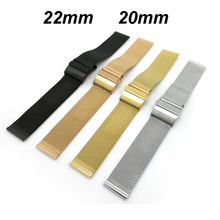 цена на 20/22mm For Xiaomi Huami Amazfit GTS Bip GTR 47mm 42mm Pace Stratos 1/2/3/2s Bracelet Watchband Stainless Steel Watch Strap